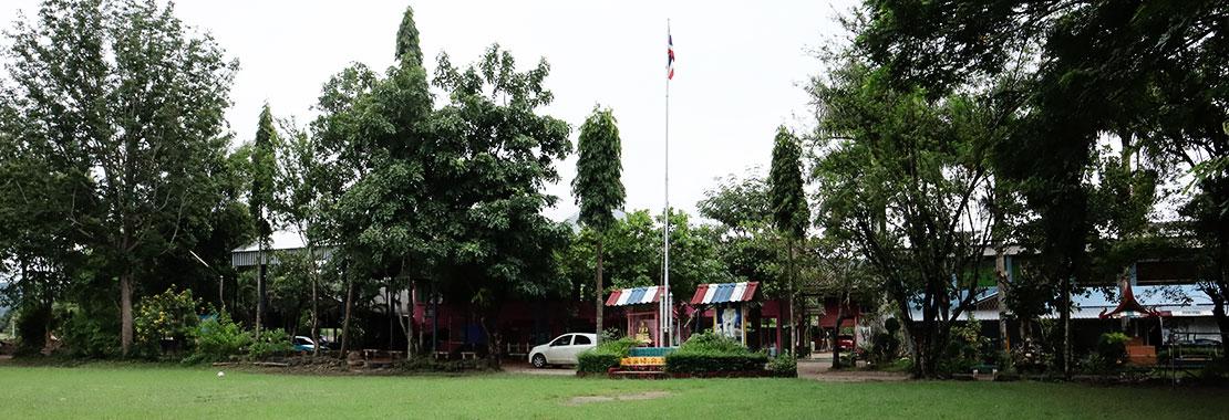 โรงเรียนบ้านหนองโก